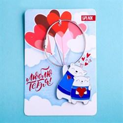 """Металлический брелок """"Влюблённые мишки"""" - фото 10901"""
