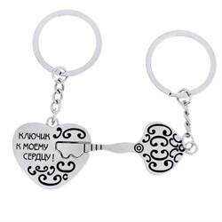 """Брелок для пары """"Ключик к моему сердцу"""" - фото 5642"""