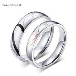 Кольца для влюблённых