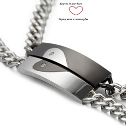 """Парные браслеты """"Держи меня в своем сердце"""" - фото 6740"""