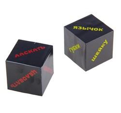 """Кубики для влюбленных """"Поиграем?"""" - фото 7110"""