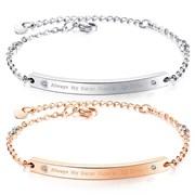 Парные браслеты из стали для сестричек