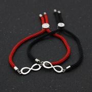"""Парные браслеты с символом """"Бесконечности"""""""