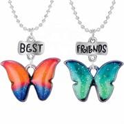 "Кулоны для подруг ""Бабочки"""