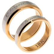 кольца для влюбленных позолоченные