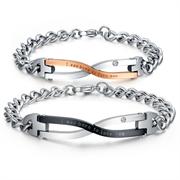 браслеты для двоих