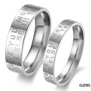 """Парные кольца """"Я люблю тебя сильнее всех в этом мире"""""""