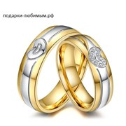 колечки для влюблённых