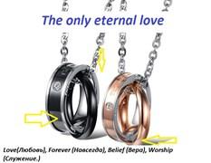 кулоны кольца