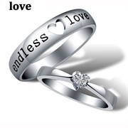"""Парные кольца """"Бесконечная любовь"""""""