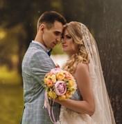 "Свадебная фотосъемка ""Тариф Light"""