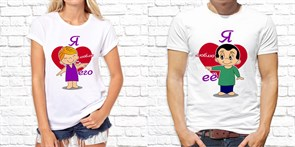 "Серия футболок ""Love is..."""