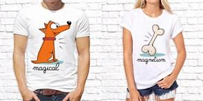 "Парная футболка ""DOG"""