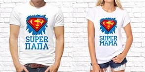 """Футболки для пары """"Суперсемейка """""""