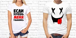 "Парная футболка ""Креатив2"""